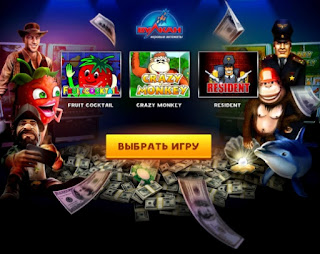 hot 27 lines deluxe edition слот