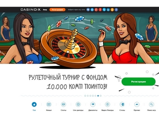 слот автомат Sizzling Hot Deluxe